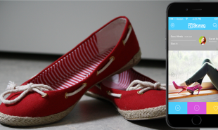 Shoe-swap community helps users trade new and used pairs