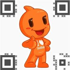 Alibaba Is Turning the Lowly QR Code Into a Fakes Fighter