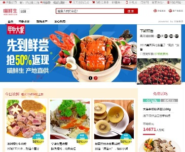 Why China Shops Online for Groceries