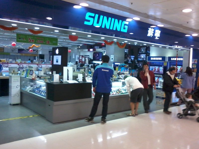 Alibaba Invests In Suning Stores And Investors Are Loving It