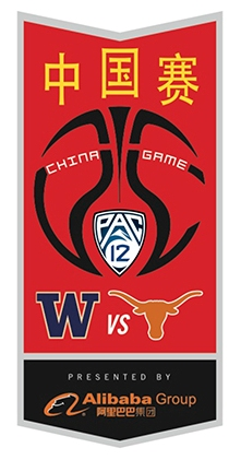 Hoop Dreams: Alibaba, Pac-12 to host a first for U.S. College B-ball in China