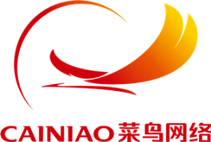 Cainiao Opens Grocery Distribution Center in Southwest China